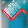 V международный электронный фестиваль «Электро-Механика»