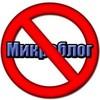 Павел Дуров верни СТЕНУ!долой МИКРОБЛОГ!