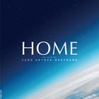 HOME. Наш дом Земля