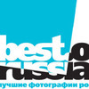 Best of Russia 2011