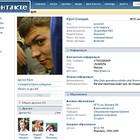 Блестящий рекламный ход ВКонтакте и DrWeb