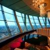 Панорамный бар «Сити Спейс» назван одним из 50 лучших баров мира 2011