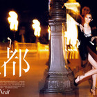 Vogue China – November 2009 – Belle de Nuit