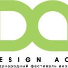DESIGN ACT: РЕИНКАРНАЦИЯ