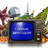 Последний digital-проект уходящего года – шоу-лото «Что скажет президент?»