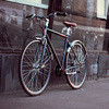 Конкурс на лучший дизайн велосипеда
