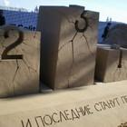 Фестиваль песчаных фигур в Санкт-Петербурге