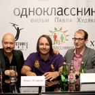 Одноклассники.ru запускают уникальный кинопроект