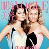 Обложки: Garage, The Last и Vogue