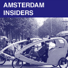 Амстердамский лес и городские окна