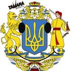 Tamara- WRNXTC