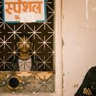 Кино для народа, Катманду