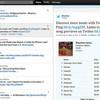 Сервис микроблога Twitter и музыкальная социальная сеть Ping объявили о своём сотрудничестве