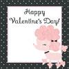 Как обратить на себя внимание в День влюбленных
