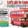 Лондонский Университет искусств проводит собеседования в Киеве!!