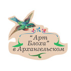 Арт фестиваль «ВАМ и не СНИЛОСЬ»