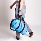 Фитнес-сумки от HalfBag