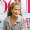 Обложка: Мерил Стрип для американского Vogue