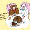 """Иллюстрированные рецепты Sweetpirat: """"Шоколадный пудинг"""""""
