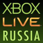 XBOX LIve официально доступен в России