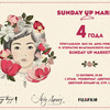 "Sunday Up Market 4 года! Открытие флагманского магазина в ""Цветном"""