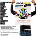 «Демократичные концерты JUSTO»