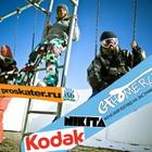 Фотоконкурс от Gfhome.ru, Kодак, Nikita и Avosnowfest!