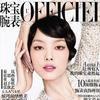 Обложки: Harper's Bazaar, Jalouse, L'Officiel и другие