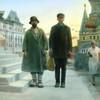 Москва в цвете 1920-30х годов