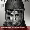 MODE VISION 2012. Международный выставочный проект