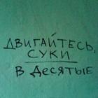 Мы назвали русский рок «анти-фолком»