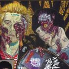 Зомби-портреты. Модно, качественно и недорого