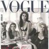 Плюс-сайз модели на обложке итальянского Vogue