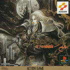 Castlevania:Symphony of the Night