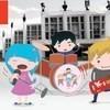 Первый ижевский музыкальный чемпионат!