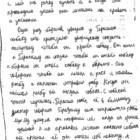 Цитаты из школьных сочинений