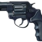 Как получить лицензию на оружие самообороны?