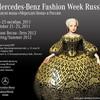Музыканты, которые выступят на Mersedes-benz Fashion week Russia