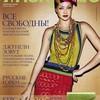 Популярность журнала Shopping Guide «Я Покупаю» среди читателей  продо