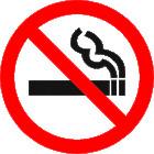Курение – убивает!