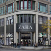 """Zara. Самый """"быстрый"""" модный бренд"""
