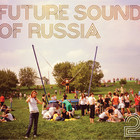 Future Sound of Russia Vol 2
