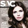Журнал SNC подделал фейсбук-ленту известных личностей