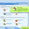 Как быстро и бесплатно сделать сайт