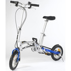 Складные велосипеды GENIUS