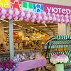Открытие «Уютерра»: юбилейный, 100-й магазин в ТРЦ «Афимолл Сити».