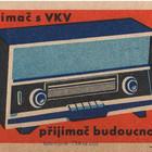 60s Again принты на спичечных коробках