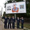 В Одессе появились АРТ борды!