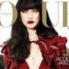 Обложки Vogue: Турция и Япония