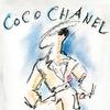 Chanel покажут круизную коллекцию в Сингапуре